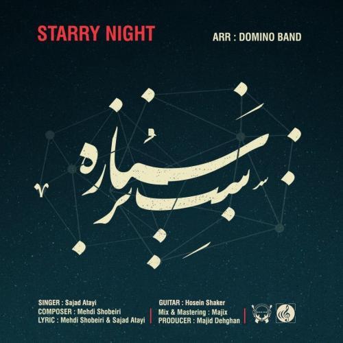 دانلود آهنگ دومینو بند شب پر ستاره