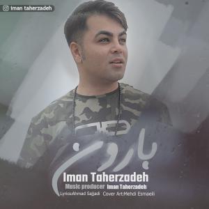 Iman Taherzadeh Baroon
