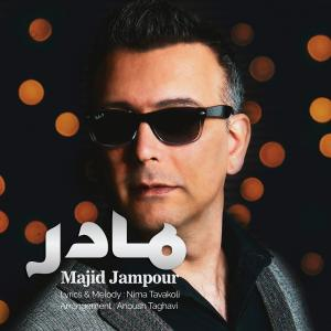 Majid Jampour Madar