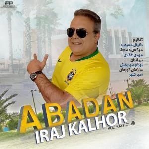 Iraj Kalhor Abadan