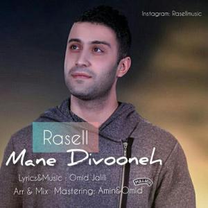 Rasell Mane Divooneh