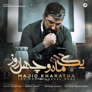 Majid Kharatha Yek Mah o Chehel Rooz