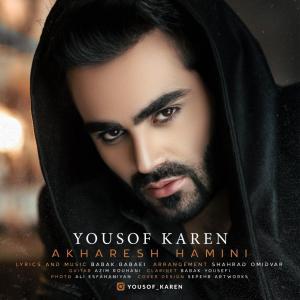 Yousof Karen Akharesh Hamini