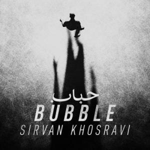 Sirvan Khosravi Hobab