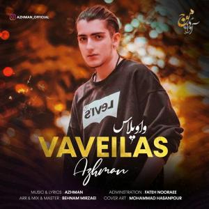 Azhman Vaveilas