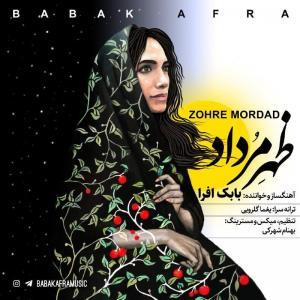 Babak Afra Zohre Mordad