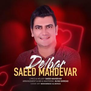 Saeed Mahdevar Delbar