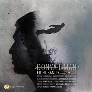 Eight Band Donya E Man