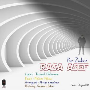 Rasa Asef Be zaher