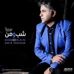 Amir Parham Shabo Man