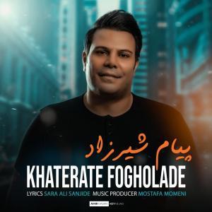 Payam Shirzad Khaterate Fogholade
