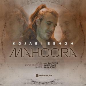 Mahoora Kojaei Eshgh
