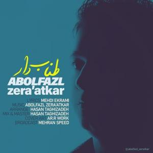 Abolfazl Zeraatkar Tanabe Dar
