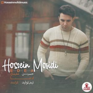 Hossein Mofidi Edea