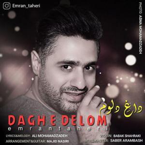 Emran Taheri Dagh e Delom