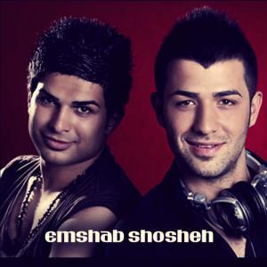 Hossein Tehrani Emsho Shoeshe