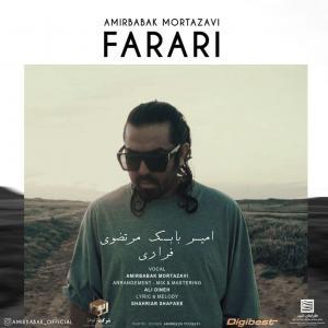 Amirbabak Mortazavi Farari