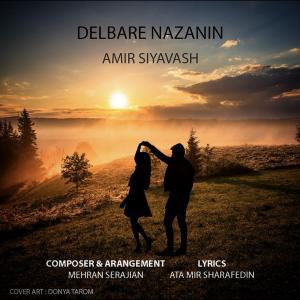 Amir Siyavash Delbare Nazanin