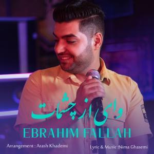 Ebrahim Fallah Vaay Az Cheshmat
