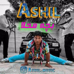 Ashil Bache Mahala