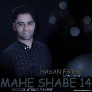 Hasan Fathi Mahe Shabe 14
