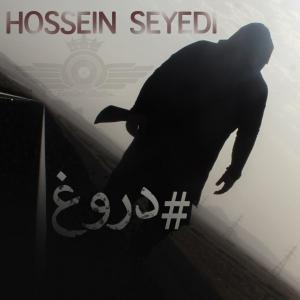Hossein Seyedi Doroogh