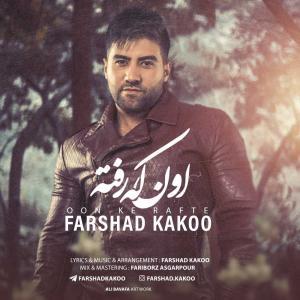 Farshad Kakoo Oon Ke Rafteh