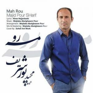 Majid Poursharif Mah Rou
