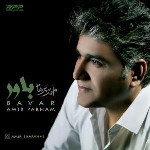Amir Parham  Bavar