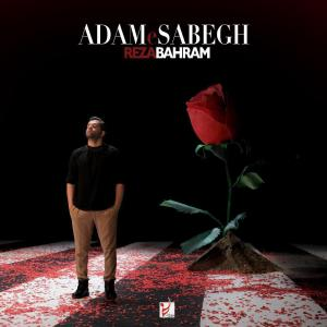 Reza Bahram Adame Sabegh