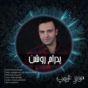 Pedram Roshan Hale Khoob