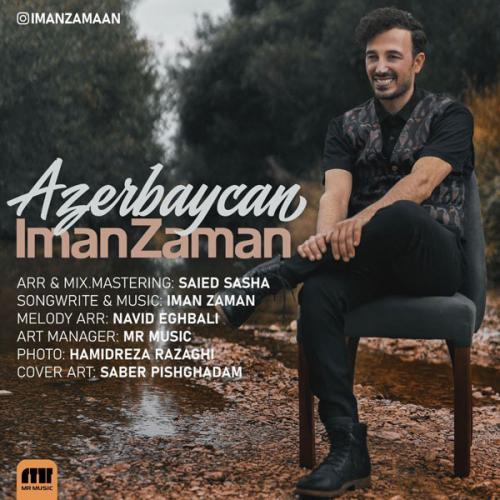 دانلود آهنگ ایمان زمان آذربایجان