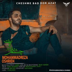 Mohammadreza Oshrieh Cheshme Bad Door Azat