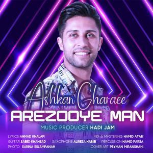 Ashkan Gharaee Arezooye Man