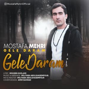 Mostafa Mehri Gele Daram