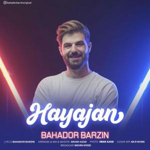Bahador Barzin Hayajan