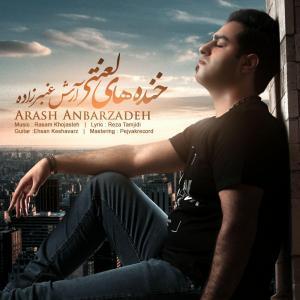 Arash Anbarzadeh Khandehaye Lanati