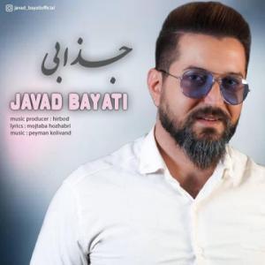 Javad Bayati Jazzabi