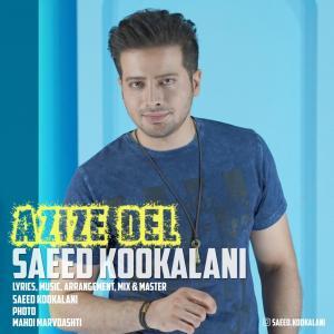 Saeed Kookalani Azize Del