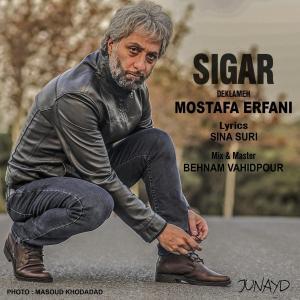 Mostafa Erfani Sigar