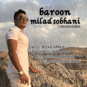 Milad Sobhani Baroon