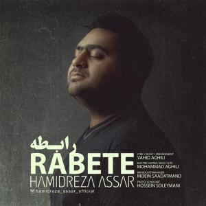 Hamidreza Assar Rabete