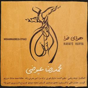 Mohammadreza Eyvazi Havaye Havva