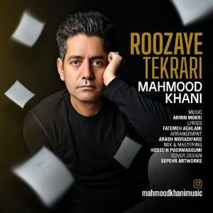 Mahmood Khani Roozaye Tekrari