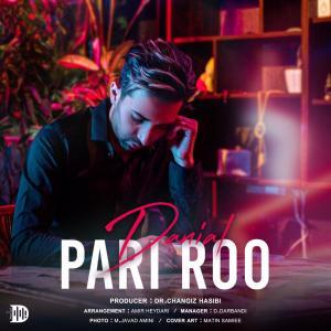 Danial Pari Roo
