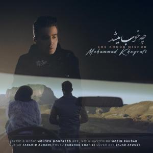 Mohammad Kheyrati Che Khoob Mishod