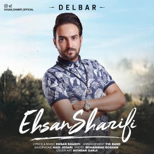 Ehsan Sharifi Delbar