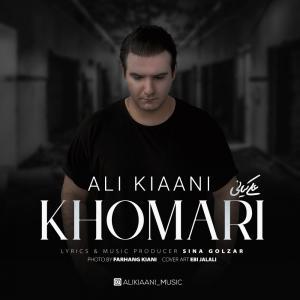 Ali Kiaani Khomari