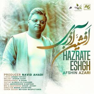 Afshin Azari Hazrate Eshgh