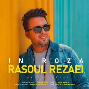 Rasoul Rezaei In Roza